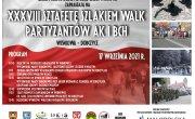Plakat: Zaproszenie do udziału w XXXVIII Sztafecie Szlakiem Walk Partyzantów AK i BCh